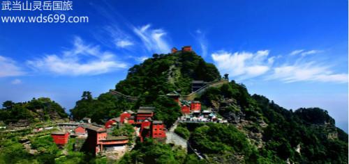 世界自然,文化双遗产项目,国家aaaaa级景区——【武山风景